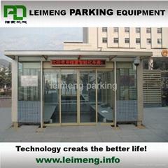平面移動類立體停車系統