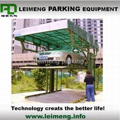 簡易昇降類立體停車設備