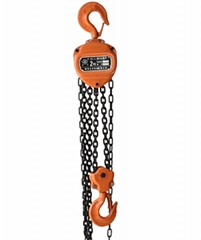 Type HSC Chain pulley block