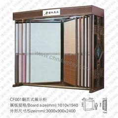 瓷磚展架CF001