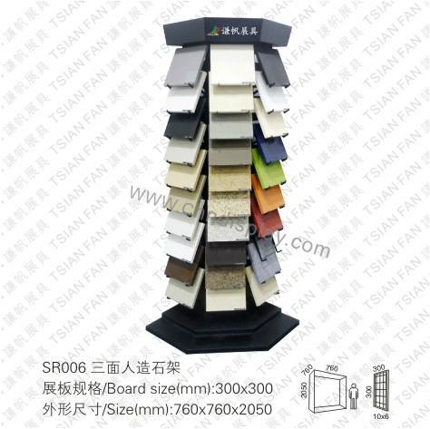 人造石展架SR006 1