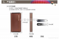 深圳移动数码充电宝厂家