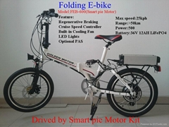 20'' folding ebike / motor bike/foldable e-bike
