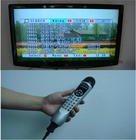 arirang karaoke machine