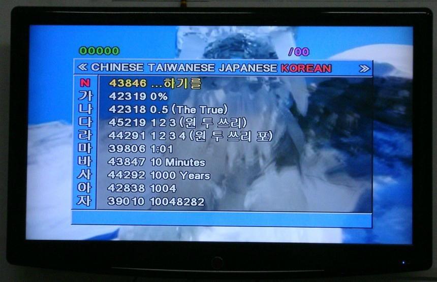 Mediacom karaoke machine with songs built-in pack 4