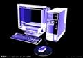 Computer Peripheral Equipment