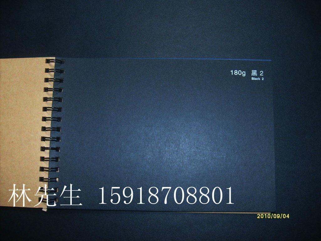 110-230克红卡纸,蓝卡纸,咖啡卡纸;各种颜色的皮纹纸等,同时可以根据