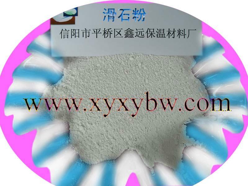 滑石粉 1