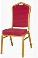 鑫雅酒店傢具酒店椅