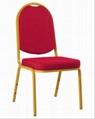 鑫雅酒店傢具酒店椅 2