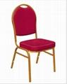 鑫雅酒店傢具酒店椅 3