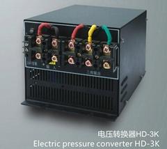電壓轉換器HD-3K