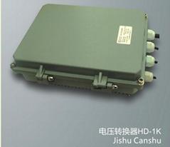 電壓轉換器HD-1K