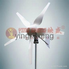 Five leaves small size wind turbines