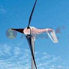 Three leaves wind turbines