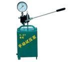 S-SY手动单缸试压泵