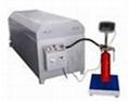 供应GTM-C型二氧化碳灌装机