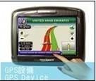 GPS導航觸摸屏TP 1