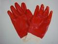 PVC Coated Gloves,Interlock Liner