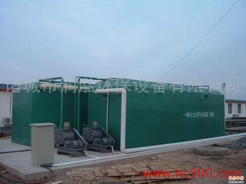 污水处理设备 1