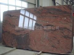 幻彩紅花崗岩板材