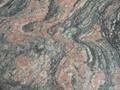 幻彩红花岗岩板材 2