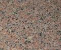 三峡红花岗岩