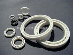 Extra thin type ceramic ball bearing
