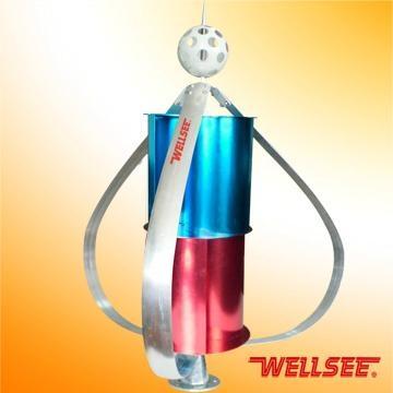 WS-WT 300W Wellsee cellular small cellular wind turbine 1