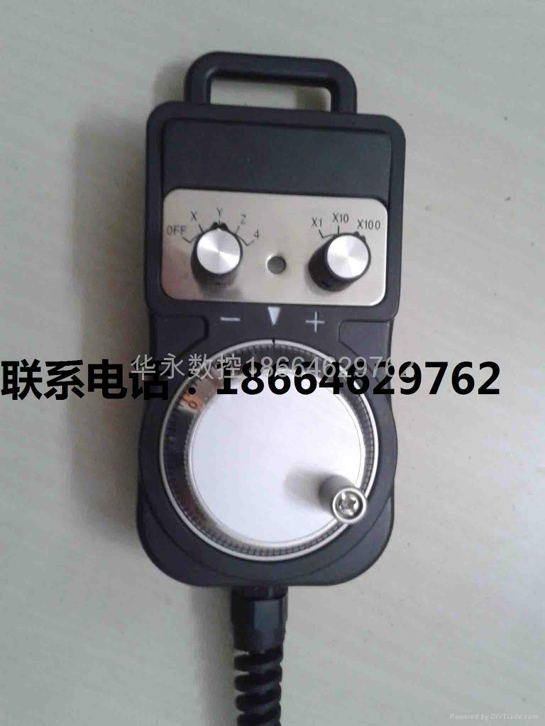 批發cnc手持脈衝發生器(電子手輪) 1