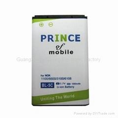 Mobile Phone Battery BL-5C 600mAh