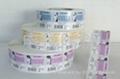 日用品防伪标签,保健品防伪标签 1