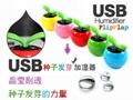 USB空氣加濕器 1