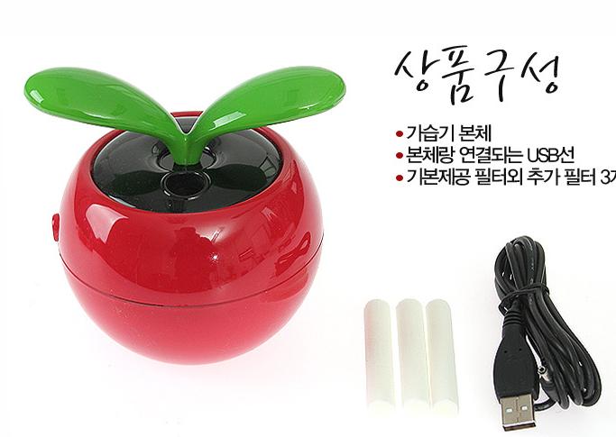 USB空氣加濕器 4