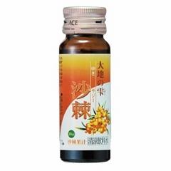 100% Pure Mongolia Plateau Seabuckthorn Juice Sajee Juice