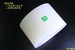 PE抗靜電保護膜
