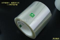 PU膠保護膜