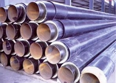pre-insulated pipe with  polyurethane foam and HD polyethylene