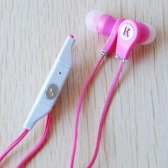 美可MK-271语音耳机