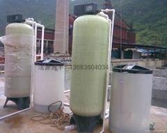 化工行業軟化水處理設備