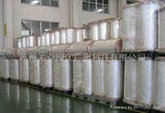 120μm厚TPX耐高温阻胶离型膜