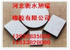 四氟乙烯橋梁公路板式橡膠支座
