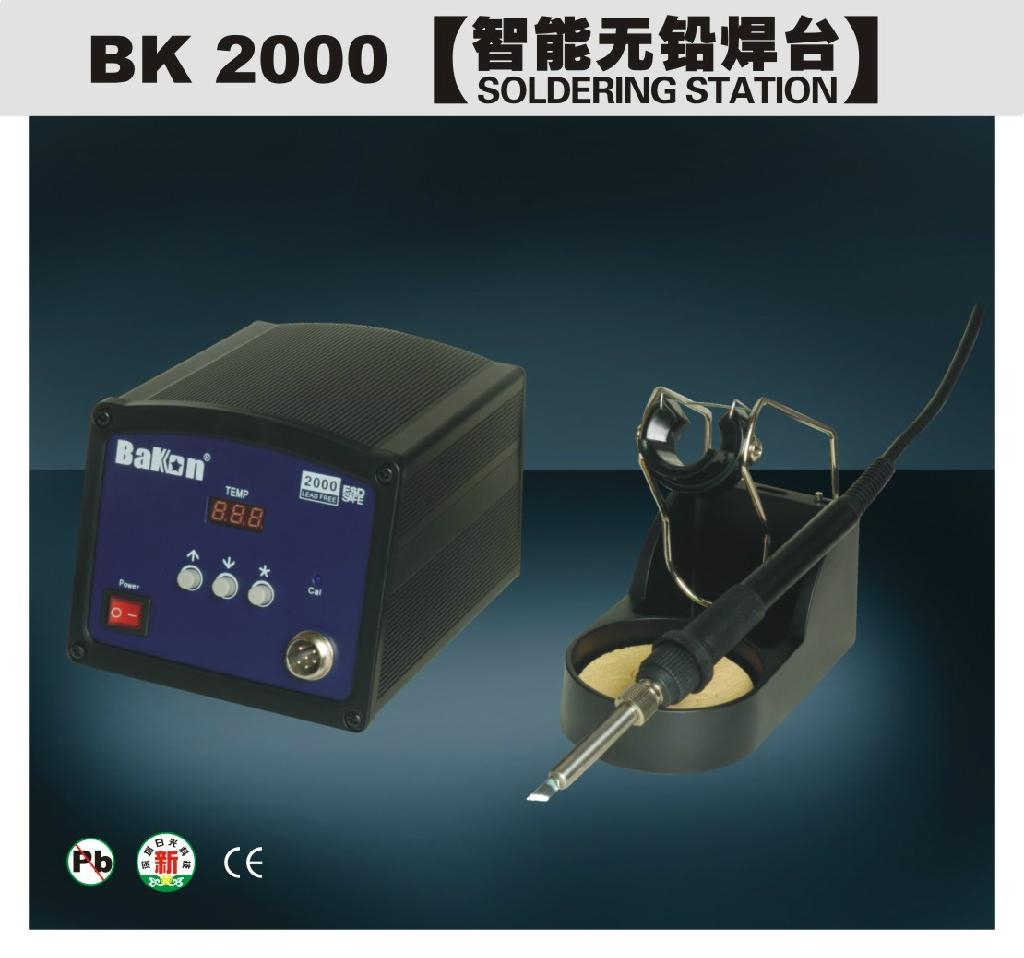 120W High frequency lead free soldering iron BK2000 1