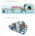地暖膜絲網印刷機