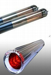The latest Hitech vacuum tube