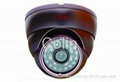 [Shen zhen Factory] hot sell/Indoor Dome Camera