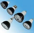 LED GU10 Spotlight / LED MR16 Spotlight
