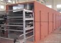 鋼帶式乾燥機 1