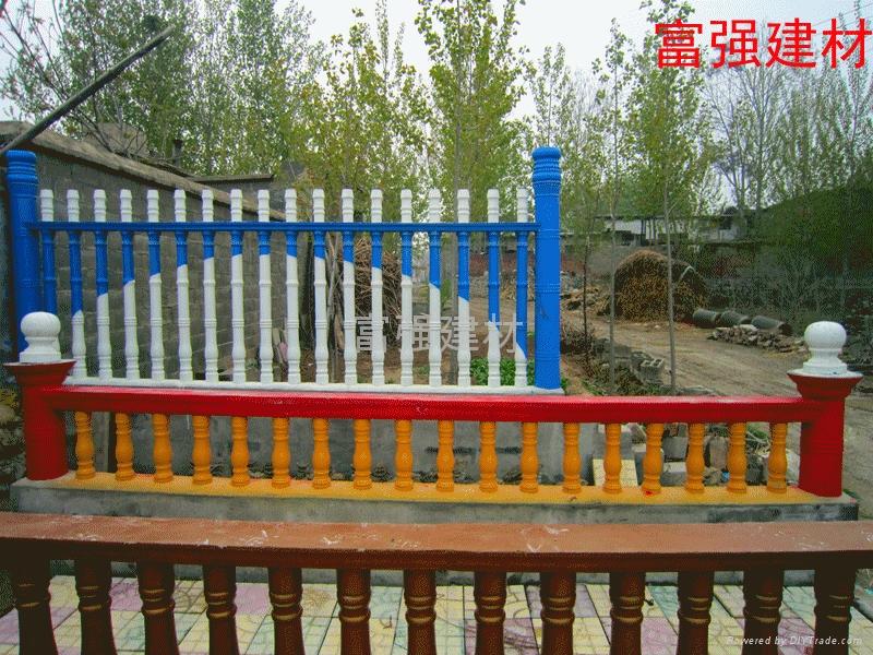 水泥藝朮圍欄 2