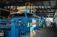 酚醛保温板机械设备
